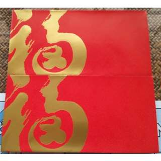 8 pcs Hour Glass Auspicius Red Packet / Ang Pao Bao Pau Pow