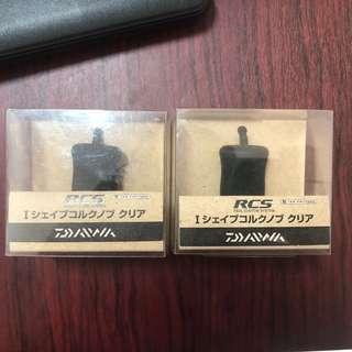 Daiwa I shape knob. Price for a pair.