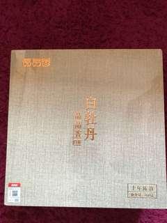 品品香白牡丹160g Chinese white tea