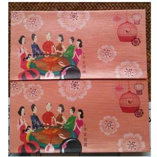 8 pcs Premas Family Reunion Red Packet / Ang Bao Pao Pow Pau
