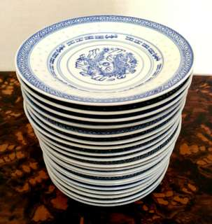 20x Rice Grain Dragon Porcelain Dessert Plates🔷70年代青花米粒透光瓷碟