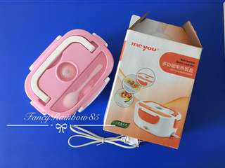 Multi-function Electric Lunch Box