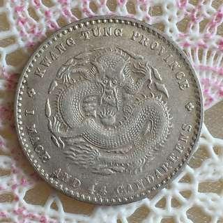 China Qing Dynasty Kwangtung Province 20 Cents Guang Xu Silver Coin