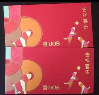 40 Pieces - UOB 2018 Red Packet