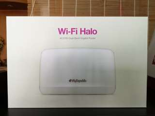 Halo Router