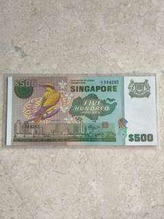 SINGAPORE $500 BIRD A/3 384282 AU
