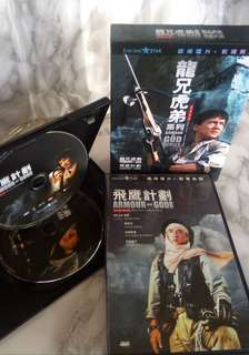 DVD movie - Jackie Chan action movies