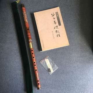 #July100 Chinese Flute free cover and note+gift