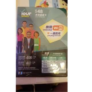 PCCW YOUR MOBILE 本地儲值咭 無限 Wifi
