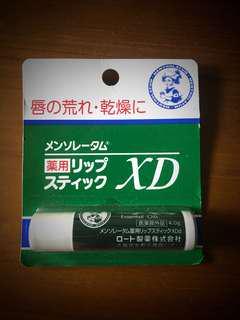 Lipbalm Mentholatum Medicated Lip Stick