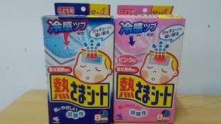 全新日本原裝小林製藥嬰兒/兒童退熱貼12+4片贈量版藍色一般版