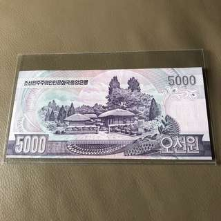 North Korea 5000 Won