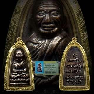 Phra LP Thuat Wat Chang Hai BE2543 (2000)