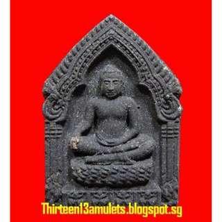 Thai Amulets ( Lp Chuen - Khun Paen )