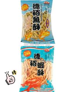 🇹🇼淡水魚酥🇹🇼
