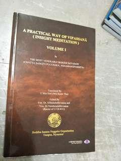 A practical way of vipassana (insight meditation) volume 1