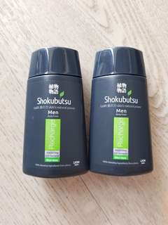 BRAND NEW Shokubutsu Men Body Foam 40ml CHEAP!!