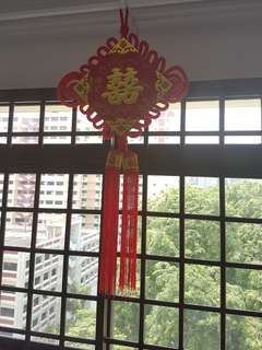 "2x ""Shuang Xi"" 双喜 Wedding Guo Da Li Auspicious hanging decoration"