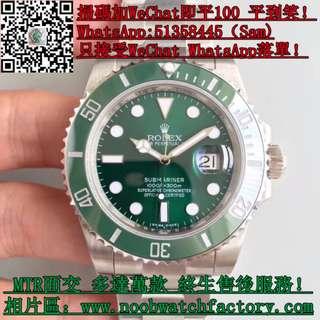 Noob廠 勞力士Rolex Submariner Date 116610LV 綠水鬼 V7 40mm 面交