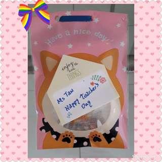 Teachers Day Gift Set