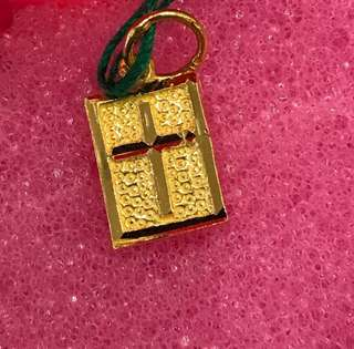 916 Gold Cross Pendent ❤️❤️