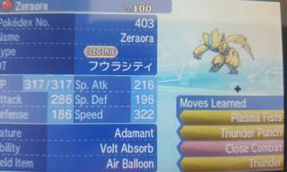 6iv lv100 Zeraora for Pokemon Ultra sun and moon