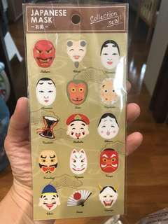 Japanese Mask Sticker Seals for scrapbooking
