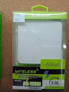Alibaba wireless charger