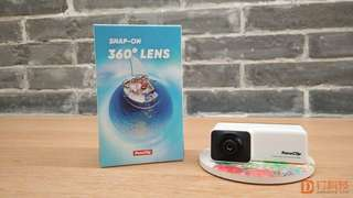 Panoclip 360° 全景相機鏡頭 (適用於Iphone7/8)