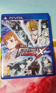 TRADES ACCEPTED!! PSVITA FIGHTING CLIMAX