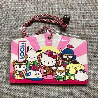 Sanrio 2001木牌