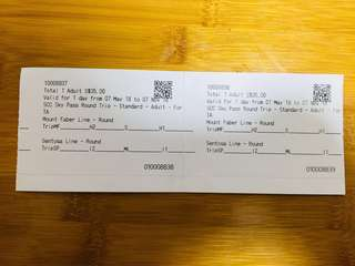 Two Singapore Cable Car Tickets worth$70; ( Get Two Sentosa Merlion Towers Tickets for free)