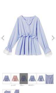 🚚 BN Grail blue striped top