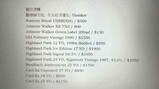 Whisky 清櫃old pulteney, highland park, benriach, caol ila, 不好意思太多相了, 有興趣請pm, ***HOLD: Caol Unpeated ***SOLD: HP 24 YO, OP 1990, Caol 25 YO, suntory, green label, XR