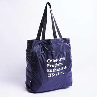 Tas jinjing (Tote bag) anti air #PROMO kode: Celebrity