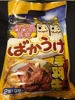 日本零食(購自名古屋)
