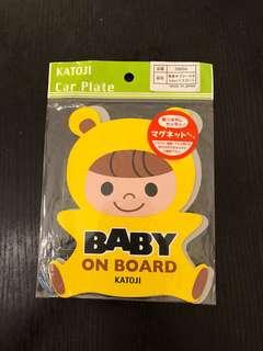 Baby On Board 車牌 (購自日本)