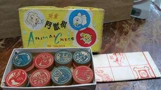 70年代兒童鬥獸棋