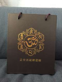 Tibetan fortune wheeler