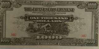 Malaya Japanese 1000 dollars 1945