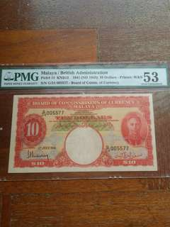Fancy & Low Number Malaya $10