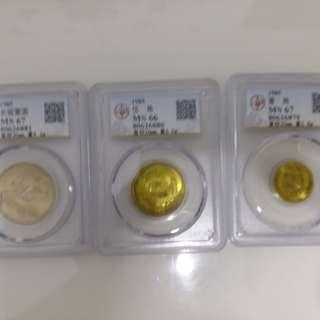 1985年长城币3枚一套、国家无发行2角币
