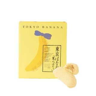 TOKYO BANANA & SHIROI KOBITO BISCUITS