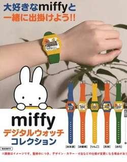 Miffy 日本扭蛋電子手錶