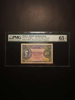 Malaya King George 10 Cents 1941 (PMG65 EPQ)