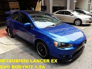 Mitsubishi Lancer ex (Sporty)