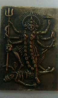 kali amulet