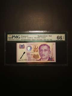 Singapore Portrait $2 0WW Replacement (PMG66 EPQ)