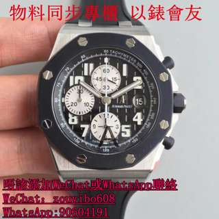 JF厰 爱彼 Royal Oak Offshore Chronograph 25940SK.OO.D002CA.01 面交