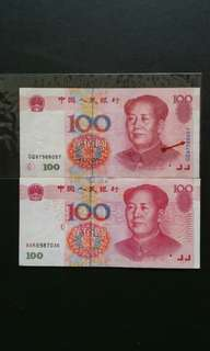 1999 & 2005 China $100 Currency Banknote